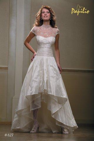 Wedding Saloon :: Свадебный салон в Брянске - Свадебные платья и